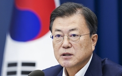 문 대통령, 오늘 기후정상회의 참석... 바이든·시진핑 화상 대면