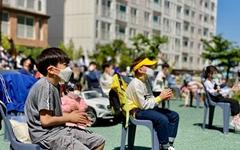 [사진] 어린이날 해군1함대 해군군악대 어린이음악회 개최