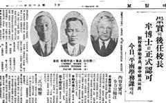 김일성대학과 서울대학교 교수였던 형제의 공통점