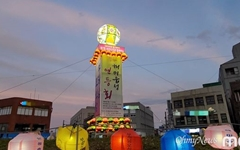 [서산] 부처님오신날 봉축 점등식... '희망과 치유의 등불'