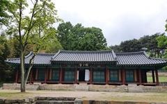 과천으로 떠난다면... 서울대공원 말고 여기도 가보세요