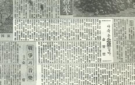 조선군사령부를 발칵 뒤집어 놓은 대학도서관 사서