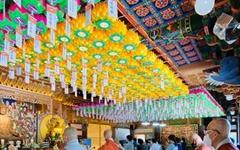 동해 삼화사, 2021년 부처님오신날 봉축법요식 봉행