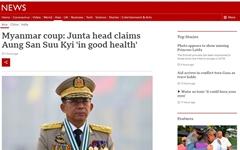"""미얀마 군부 수장 """"수치 고문 건강해... 곧 재판 받을 것"""""""
