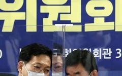 여당의 부동산 민심 역주행, 특위 자문위원들도 '불만'