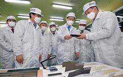 '삼성전자 부울경 스마트공장 지원센터' 창원에 문 열어
