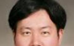 원종필 신임 국립장애인도서관장 임명