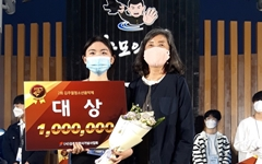 김주열청소년음악제, 자작곡 부른 김민서 대상 차지