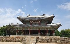 남한산성에서 가장 아름다운 구간에 가면 보이는 것