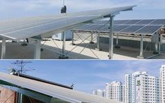 고양시, 공공건물 활용해 태양광발전시설 설치