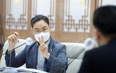 """""""친환경 농가 5년새 165농가 감소... 청년농업인 육성 시급"""""""
