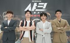 [오마이포토] '샤크 : 더 비기닝' 리얼 생존 액션!