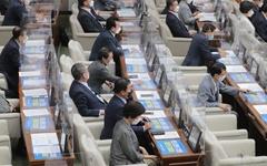서울시 조직개편안 통과, 오세훈에 힘 실어준 민주당 시의회