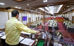대구시의회, 대구시 화이자 백신 구매 논란 따진다