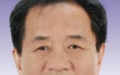 경북도의회, 재난 발생 시 심리적 안정과 사회적응 지원 조례 제정