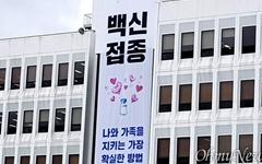 [경남] 김해에서만 신규 확진 4명 ... 며칠째 일일 한자리수