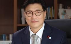 """도성훈 인천시교육감 """"화해·협력과 평화의 날을 열어가자"""""""