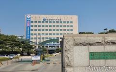 대전교육청, 학원 내 코로나 집단감염 차단 조치 시행