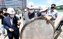 인천시, 안전한 수돗물 위해 '통합급수, ISO22000 인증'에 박차