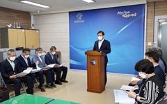"""충북학부모 83% """"전면등교 찬성한다"""""""