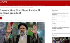 이란 대선 '강경 보수' 라이시 압승, 투표소 안 간 국민들