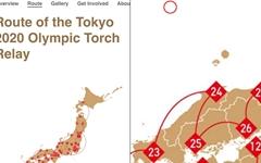 '독도 도발' 뒤에 가려진 일본의 탐욕을 아십니까
