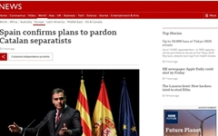 스페인, 독립 선포했던 카탈루냐 지도부 '사면' 결정 논란