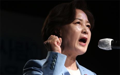 """'대권도전' 추미애 """"윤석열 문제, 여의도판에선 못 뭉갠다"""""""