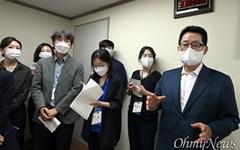 """박지원 """"과거 합신센터 인권유린 사과, 2014년 이후 인권침해 '0'"""""""