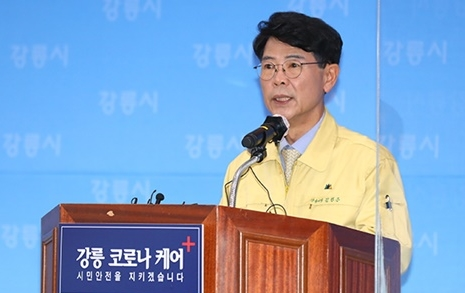 """""""저 진짜 강릉시장입니다"""" 보이스피싱 의심에 '발칵'"""