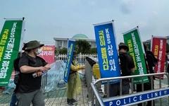 6월 국회 언론개혁 입법 무산에... 만장 가지고 나온 언론단체들