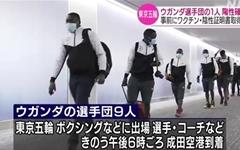 """북한 이어 사모아도 도쿄올림픽 불참... """"코로나 감염 우려"""""""