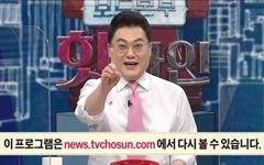 이동훈·엄성섭 금품수수 의혹에 침묵... '동업자 봐주기'?