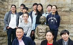 시드니에서 일본군'위안부'피해자에 대한 배움의 장 열려