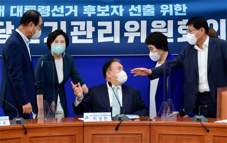 민주당, 코로나 4차 대유행에 결국 경선 한달 연기