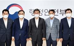 """백군기·허성무·이재준·염태영 """"특례권한 확보 해달라"""""""