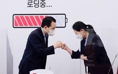 [오마이포토] 합당 실무협상단으로 만난 성일종-권은희