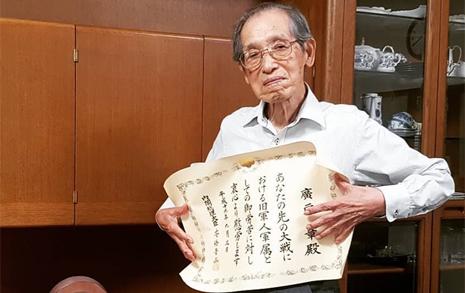 패전 후 돌아온 일본군 학도병이 어머니께 겨우 한 말