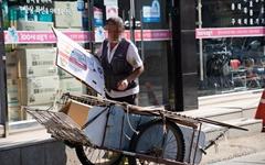 오른 폐지값에 더 치열해진 경쟁... 폭염과 노인노동