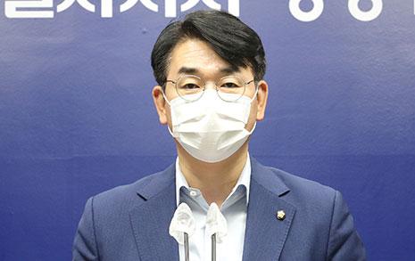 """박용진 """"세종을 서울에 준하는 특별시로... '양경제' 제안"""""""
