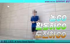 교육감 사과까지 했는데....서울청, '초1-2학년용 콩글리시 영상' 논란