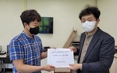"""""""10월 6일 경남지사 보궐선거 실시해야"""" 목소리"""