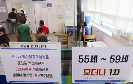 다시 백신 대장정 돌입한 대한민국, '기회의 8월' 되려면