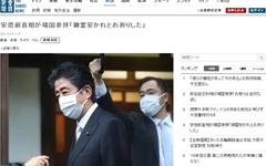 아베, 일본 패전일 야스쿠니신사 참배... 스가는 공물 봉납
