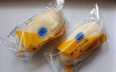 추억의 공주 바나나빵을 다시 만날 수 있다고요?