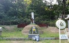 광복 76주년, 수유리 애국선열 묘소를 참배했습니다
