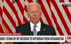 """바이든 """"아프간 철군은 옳은 결정, 국익없는 전쟁 안 돼"""""""