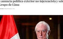 미국 대외정책, 또 하나의 실패... '리마 그룹' 붕괴