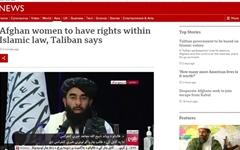 """탈레반 """"여성인권 존중하겠다""""... 아프간 주민들 """"못 믿어"""""""