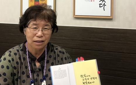 스물일곱 아들이 남긴 과제... '한빛 엄마' 김혜영이 시작한 일